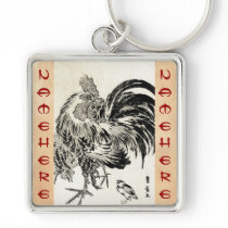 Cool japanese vintage ukiyo-e ink rooster chicken keychain