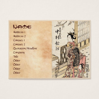 Cool japanese vintage ukiyo-e lady and child business card