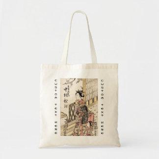 Cool japanese vintage ukiyo-e lady and child tote bag