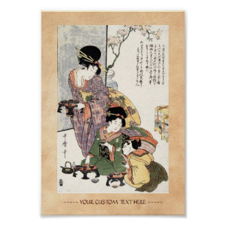 Cool japanese vintage ukiyo-e lady and children poster