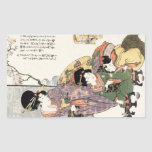 Cool japanese vintage ukiyo-e lady and children rectangle sticker