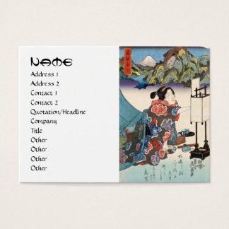 Cool japanese vintage ukiyo-e lady mountain scene business card