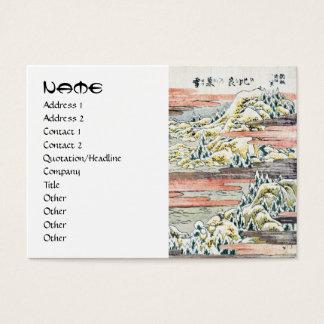 Cool japanese vintage ukiyo-e mountain field business card