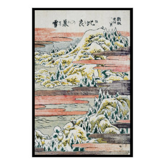 Cool japanese vintage ukiyo-e mountain field poster
