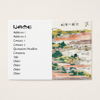 Cool japanese vintage ukiyo-e mountain field scene business card
