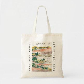 Cool japanese vintage ukiyo-e mountain field scene tote bag