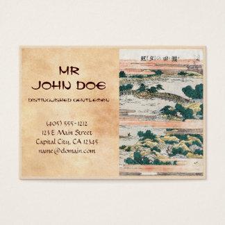 Cool japanese vintage ukiyo-e mountain field view business card