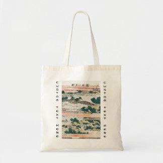 Cool japanese vintage ukiyo-e mountain field view tote bag