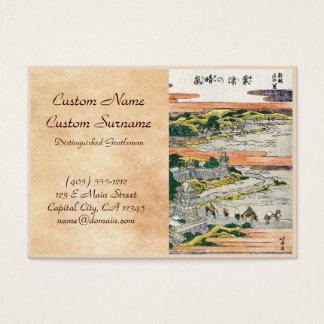 Cool japanese vintage ukiyo-e mountain fields art business card