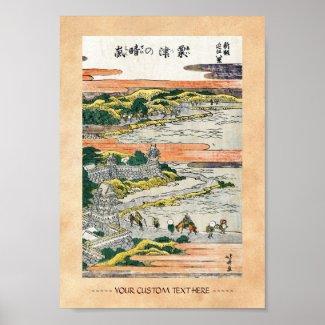 Cool japanese vintage ukiyo-e mountain fields art posters