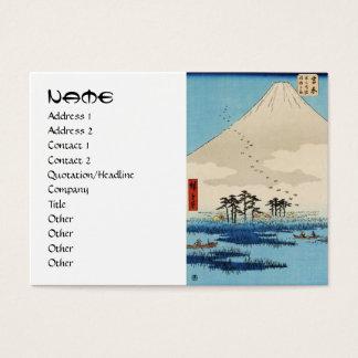Cool japanese vintage ukiyo-e mountain Fuji view Business Card