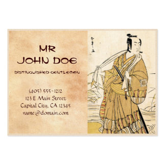 Cool japanese vintage ukiyo-e samurai tattoo art large business card