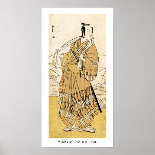 Cool japanese vintage ukiyo-e samurai tattoo art poster