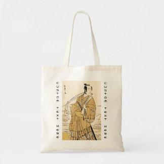 Cool japanese vintage ukiyo-e samurai tattoo art tote bag
