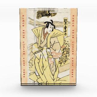 Cool japanese vintage ukiyo-e samurai tattoo award
