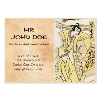 Cool japanese vintage ukiyo-e samurai tattoo large business card
