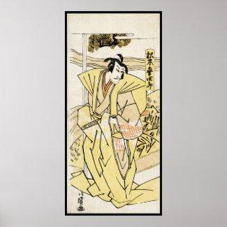 Cool japanese vintage ukiyo-e samurai tattoo posters