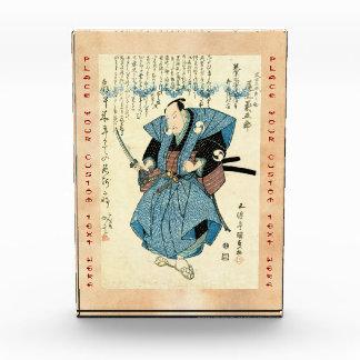 Cool japanese vintage ukiyo-e samurai warrior award