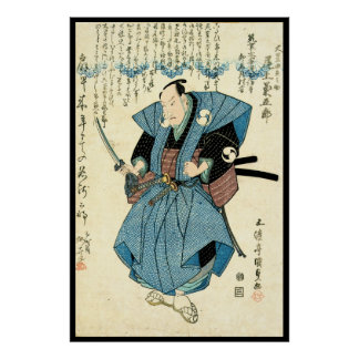 Cool japanese vintage ukiyo-e samurai warrior poster