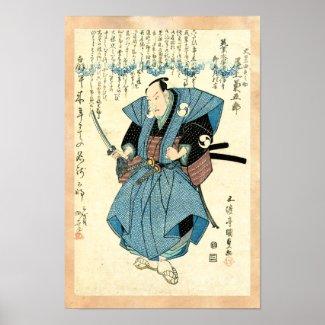 Cool japanese vintage ukiyo-e samurai warrior posters
