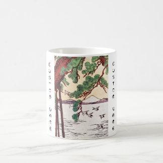 Cool japanese vintage ukiyo-e sea tree birds scene coffee mug