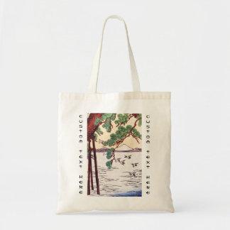 Cool japanese vintage ukiyo-e sea tree birds scene tote bag