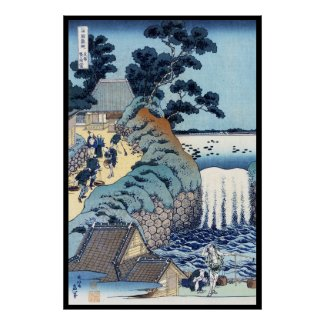 Cool japanese vintage ukiyo-e seaside landscape poster