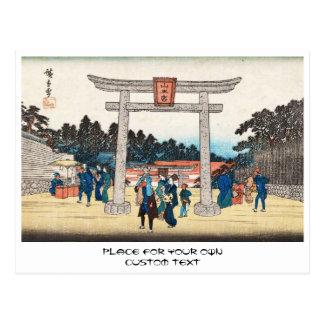 Cool japanese vintage ukiyo-e tori gate village postcard