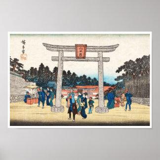 Cool japanese vintage ukiyo-e tori gate village poster