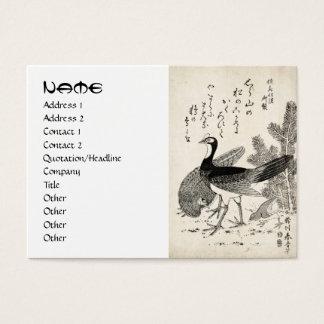 Cool japanese vintage ukiyo-e trio birds ink art business card