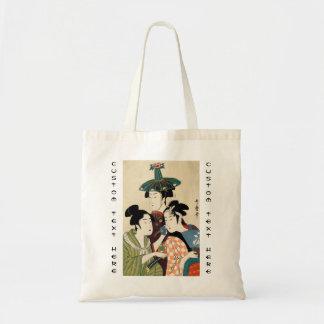 Cool japanese vintage ukiyo-e trio lady geisha art tote bag