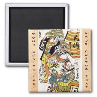 Cool japanese vintage ukiyo-e warrior kabuki actor 2 inch square magnet
