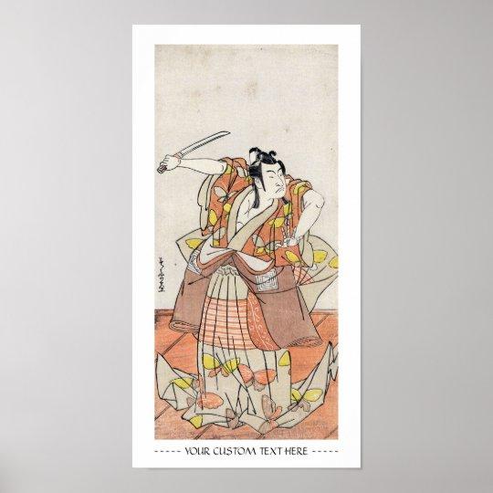 Cool japanese vintage ukiyo-e warrior old scroll poster