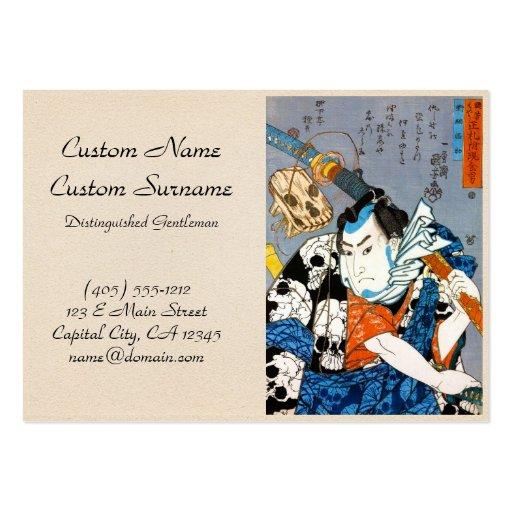 Cool japanese warrior hero samurai skull art business card