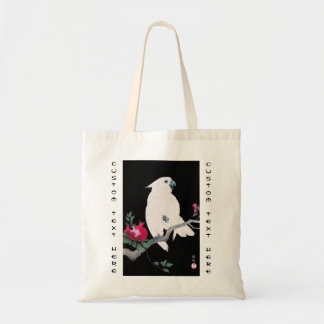 Cool japanese white cockatoo parrot tropical bird tote bag