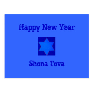 Cool Jewish New Year Postcard