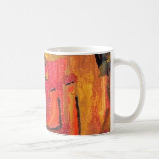 Cool Modern Islamic Design Name Of God Coffee Mug Zazzle