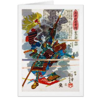 Cool orental japanese Legendary Samurai Bushi art Card