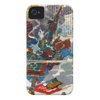 Cool orental japanese Legendary Samurai Bushi art iPhone 4 Case-Mate Case