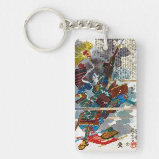 Cool orental japanese Legendary Samurai Bushi art Double-Sided Rectangular Acrylic Keychain