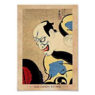 Cool orienta japanese kabuki actor portrait art poster