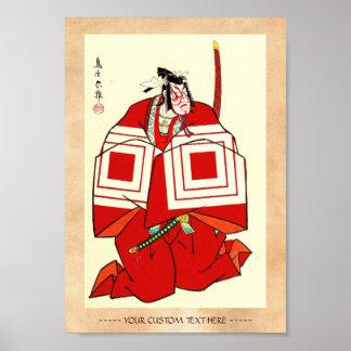Cool orienta japanese kabuki actor portrait art poster