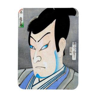Cool orienta japanese kabuki actor portrait art rectangular photo magnet