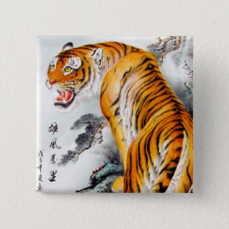 Cool oriental chinese fluffy tiger watercolor ink button