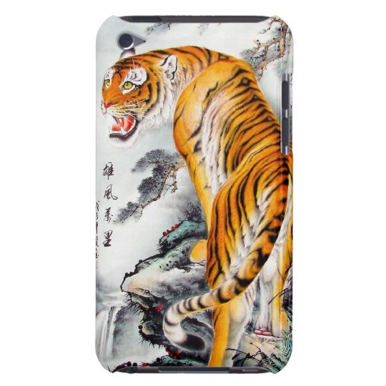 Cool oriental chinese fluffy tiger watercolor ink Case-Mate iPod touch case