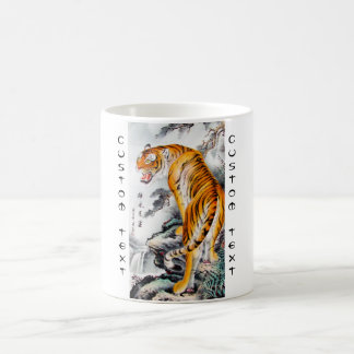 Cool oriental chinese fluffy tiger watercolor ink classic white coffee mug