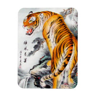 Cool oriental chinese fluffy tiger watercolor ink magnet