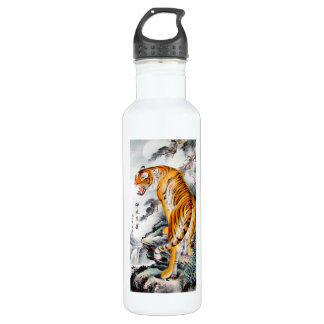 Cool oriental chinese fluffy tiger watercolor ink stainless steel water bottle