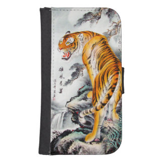 Cool oriental chinese fluffy tiger watercolor ink wallet phone case for samsung galaxy s4