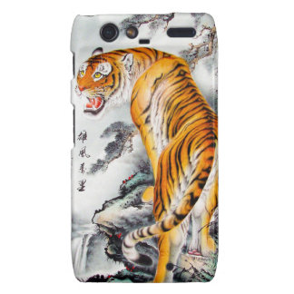 Cool oriental chinese fluffy tiger watercolour ink droid RAZR cases